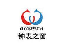 钟表之窗腕表眼镜品牌
