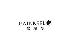 歌瑞尔Gainreel