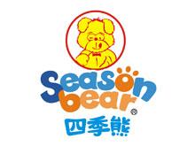 四季熊Seasonbear