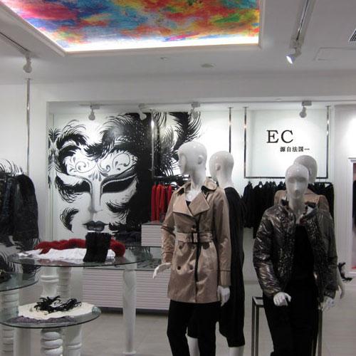 EC EC 店铺展示