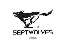 七匹狼内衣品牌