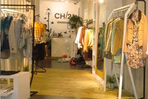 虫二CH/2店铺展示