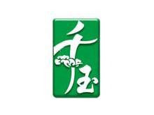千玉珠宝首饰品牌