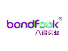八福bondfook