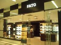 F.A.T.O店铺展示