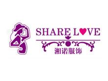 湘诺SHARELOVE