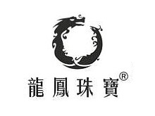 龙凤珠宝longfengzhubao