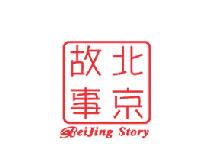 北京故事围巾丝巾品牌
