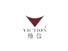 维信面料VICTION