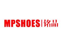 铭品鞋业品牌