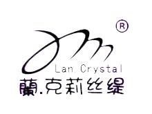 蘭.克莉丝汀Lan.Crystal