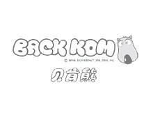 贝肯熊童装品牌