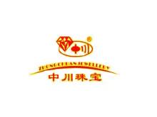 中川珠宝珠宝首饰品牌