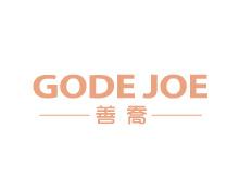 善乔GODEJOE