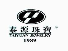 泰源珠宝时尚饰品品牌
