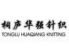 华强围巾丝巾品牌