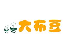 大布豆童装品牌