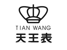 天王Tian Wang