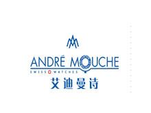 艾迪曼诗ANDRE MOUCHE