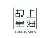 上海故事围巾丝巾品牌