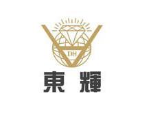 东辉珠宝首饰品牌