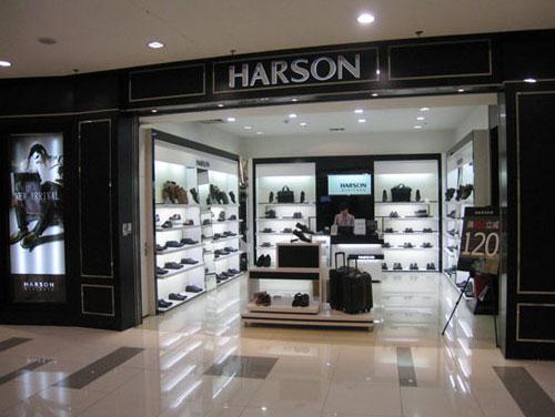 哈森男鞋店铺展示