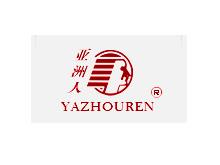 亚洲人鞋业品牌