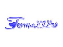 汤姆莉莉童装品牌