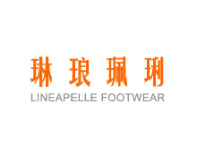 琳琅珮琍鞋业品牌