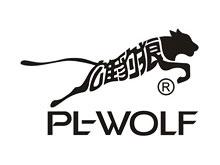 雄豹狼PL-WOLF