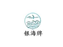 银海YINHAI