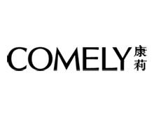 康莉鞋业品牌