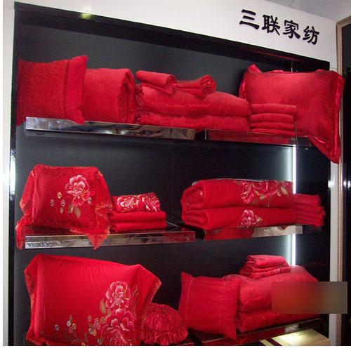 三联家纺店铺展示