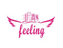 非粼feeling
