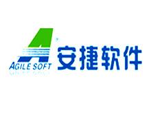 安捷软件AgileSoft
