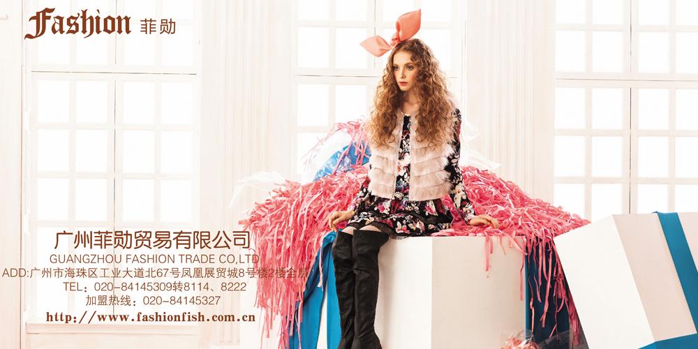 菲勋fashion