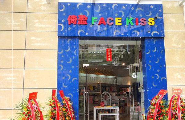 FACE KISS店铺展示