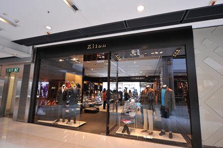 Kiton(男装)店铺展示