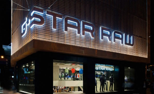 G-Star香港旗舰店