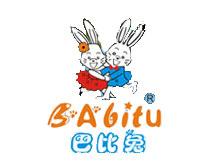 巴比兔童装品牌