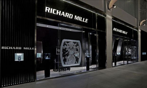 理查德·米勒店铺展示
