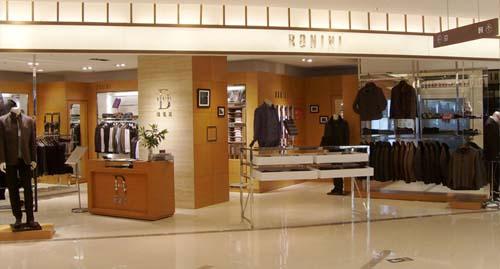 博里尼店铺展示