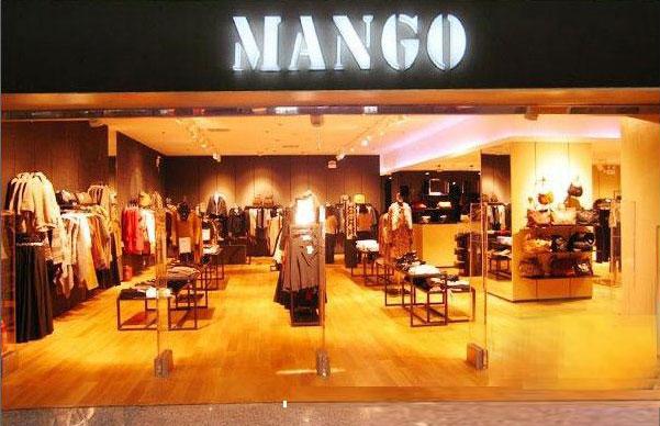 芒果Mango终端形象
