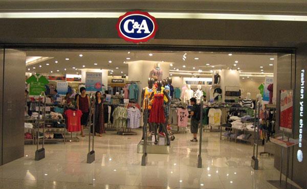 C&A店铺展示