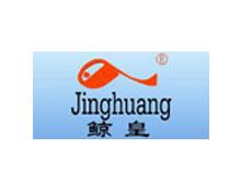 鲸皇JINGHUANG