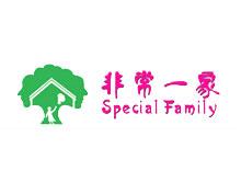 非常一家Special Family