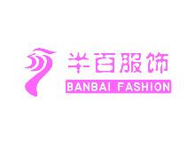 半百服饰BANBAIFASHION