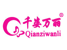 千姿万丽Qianziwanli