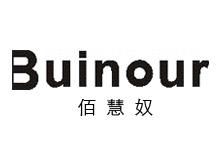 佰慧奴Buinour