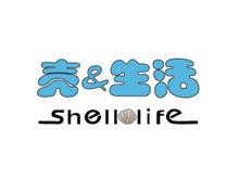壳&生活Shelllife